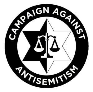 Canadian Campaign Against Antisemitism